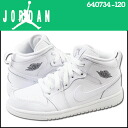 1 1 640,734-120 nike NIKE kids AIR JORDAN MID BP sneakers Air Jordan mid leather child Air Jordan WHITE/WHITE white [7/4 Shinnyu loads] [regular]★★