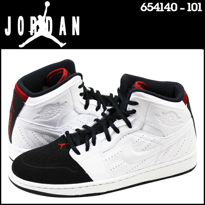 jordan official website