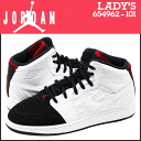 Nike NIKE kids AIR JORDAN 1 RETRO 99 BG AJ14 sneakers Air Jordan 1 retro 99 Leather Womens kids Air Jordan 654962-101 WHT/BLK-G. RED white [7 / 4 new in stock] [regular] ★ ★