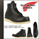 Redwing RED WING 6 inch classic moccasins to boots 9075 8130 6inch Classic Moc Toe D wise leather mens Made in USA Red Wing