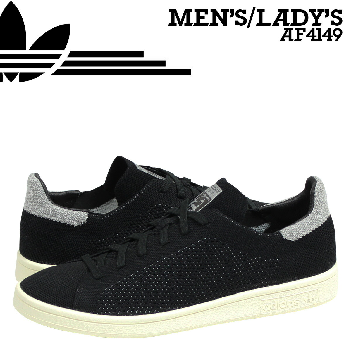 Stan Smith Primeknit Buy Online