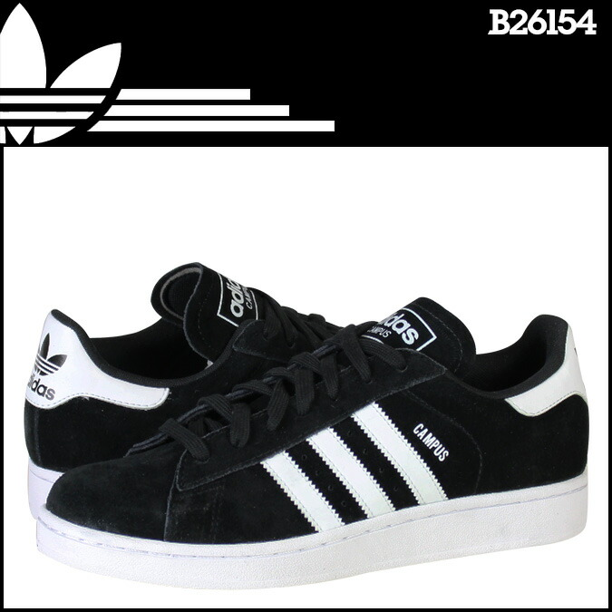 adidas campus 2 suede black