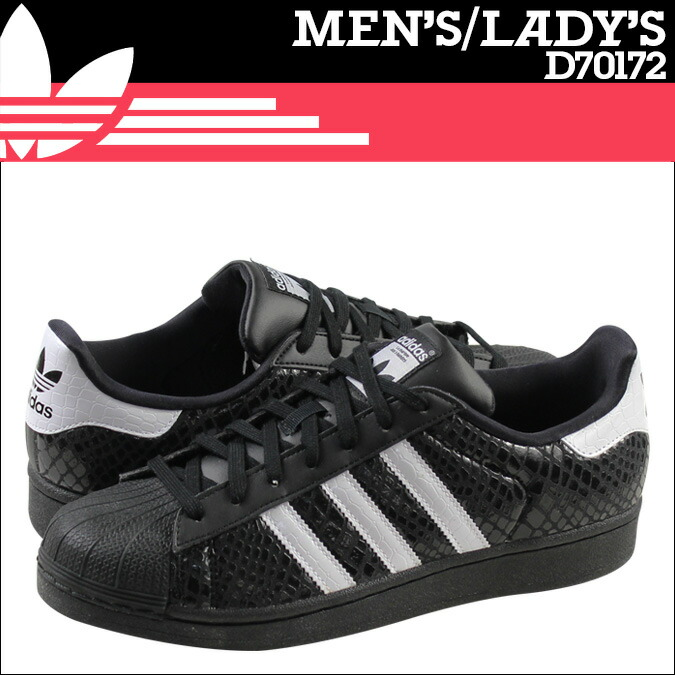 adidas originals star men white