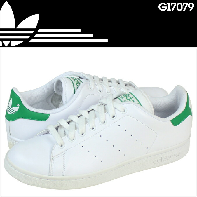 adidas originals stan smith 2 mens sale