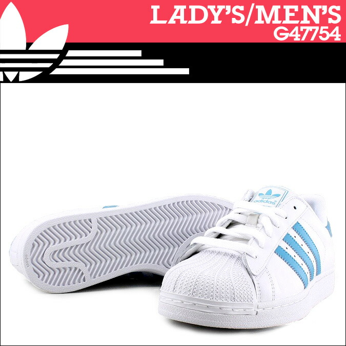 adidas original superstar 2 cyan