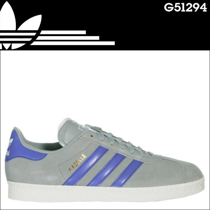 Adidas Gazelle 2 Online Shop