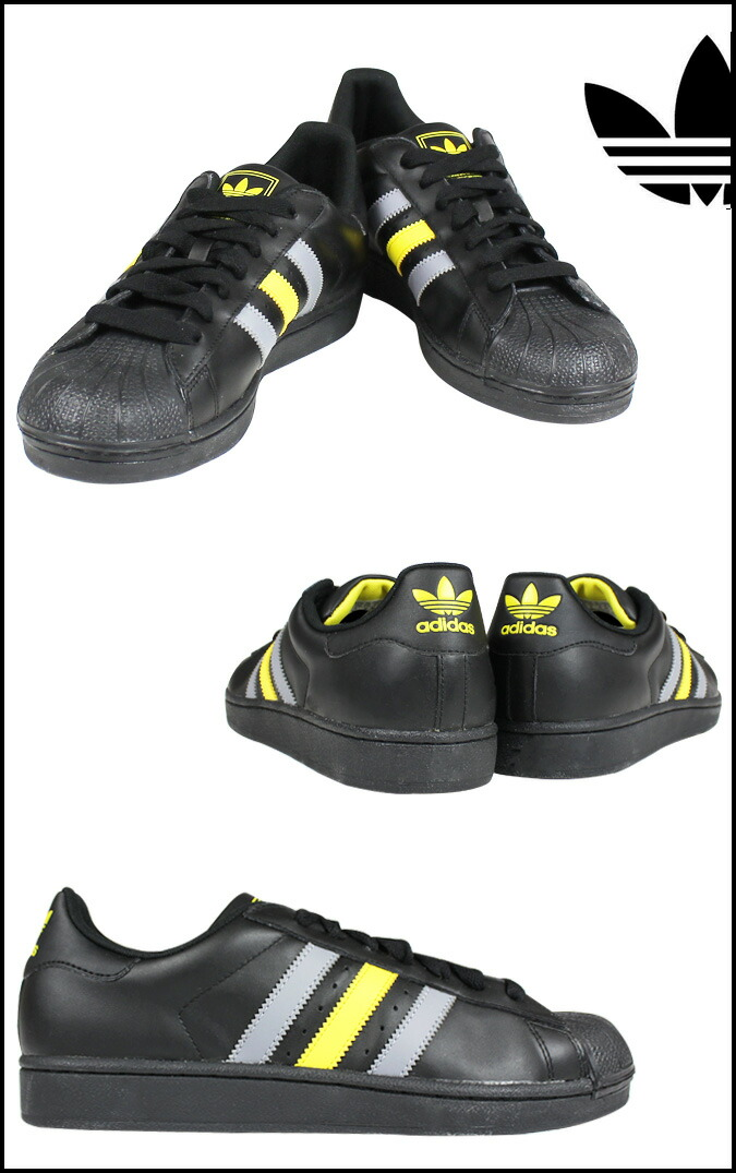 adidas originals star mens yellow