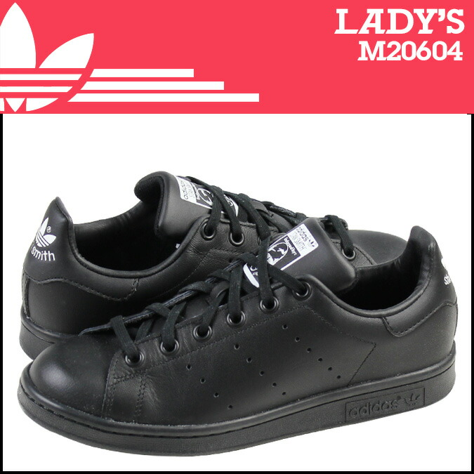 adidas originals stan smith 2 kids shoes