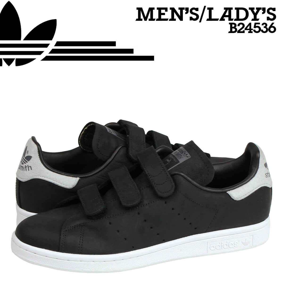 Stan Smith Adidas Women Black