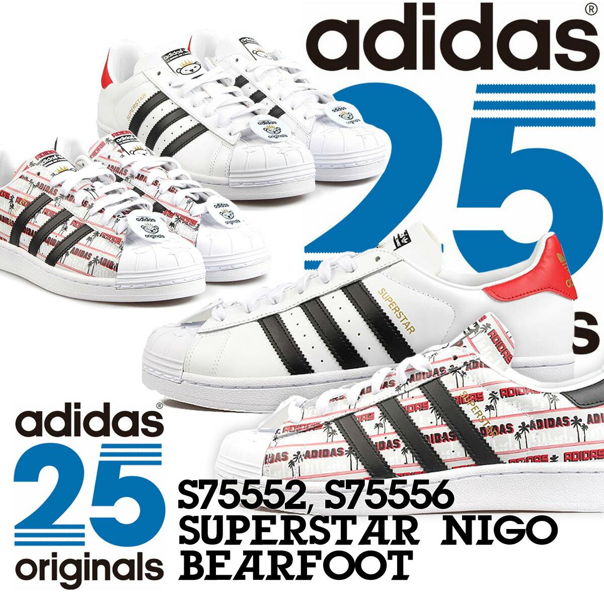 Sugar Online Shop   Rakuten Global Market: adidas NIGO adidas originals superstar Niger barefoot sneakers SUPERSTAR NIGO BEARFOOT S75552 S75556 men women