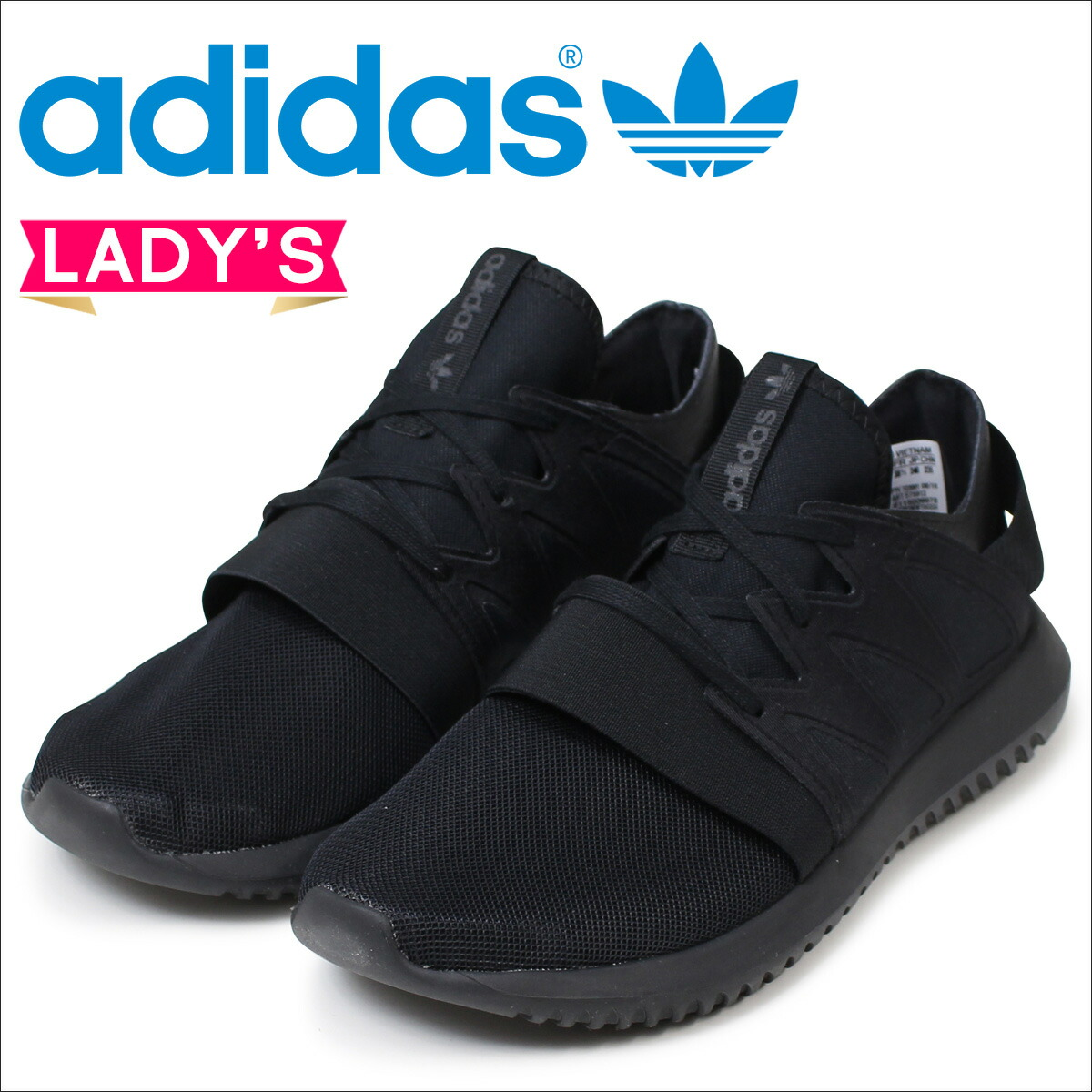 Adidas Tubular Viral Women's All Black