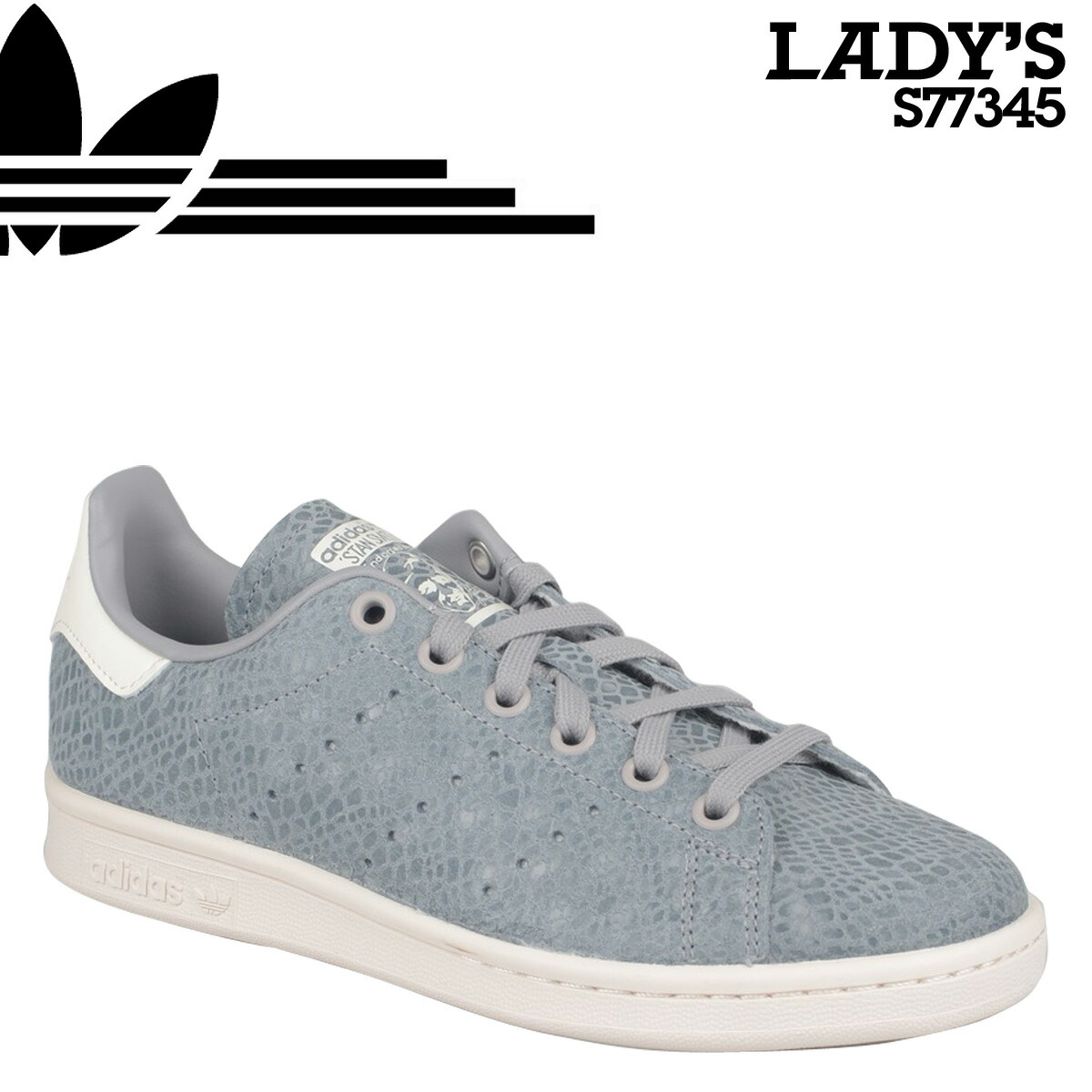 Stan Smith Adidas Kuwait
