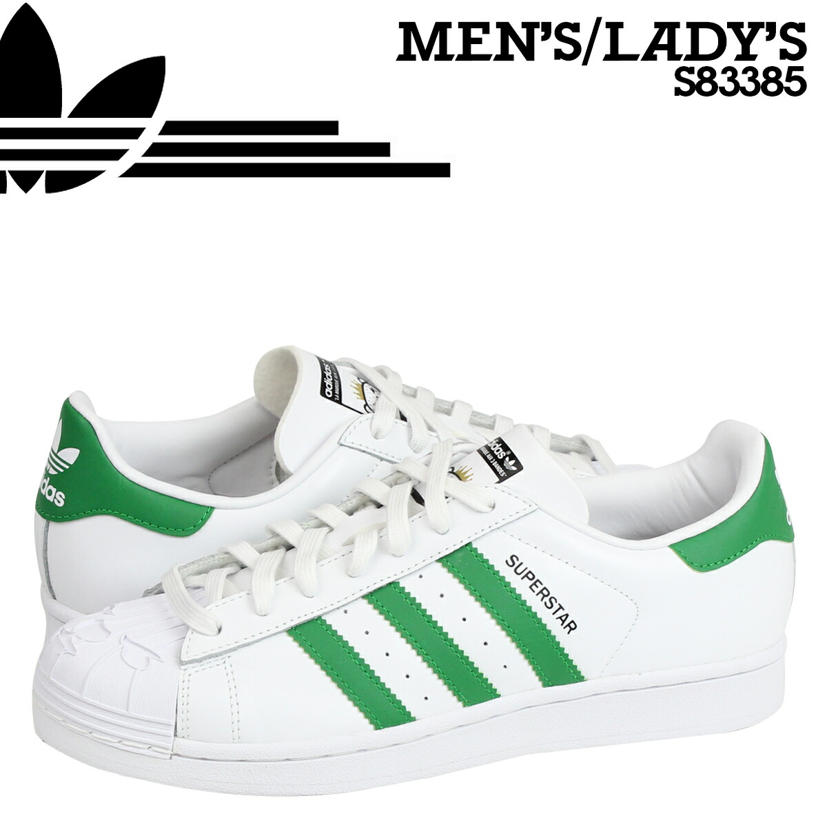Adidas Superstar Green And White