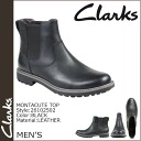 «Reservation products» «12 / 3 days will be in stock» Clarks Clarks Montacute top boots MONTACUTE TOP M wise men said Gore boots leather black 26102502 [12 / 3 new stock] [regular] ★ ★