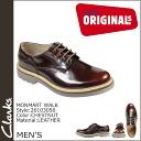 Point 2 x Clarks Clarks montmarte walk shoes MONMART WALK M wise leather men's dress shoes 26103056 chestnut [12 / 3 new stock] [regular] ★ ★ P06Dec14