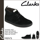 Clarks Clarks Tanner mid boots TANNER MID suede mens desert boots 26103425 black grey suede [10 / 3 new in stock] [regular]