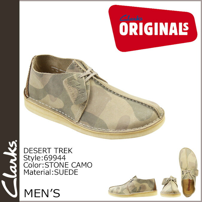 shoes like clarks desert trek nail waxing spa eyelash