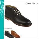 Cole Haan Cole Haan Glen chukka boots CHUKKA M GLENN wise leather mens C13188 C13189 2 color [1 / 20 new in stock] [regular] ★ ★