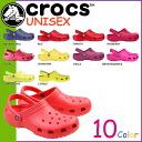 Cayman Crocs crocs classic 9 color CLASSIC CAYMAN cross light mens Womens unisex Sandals M10001 outdoor 02P01Jun14 [new stock mid-may] and [normal]