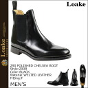 Rourke Loake 290 Couleur POLISHED CHELSEA BOOT fitting F MADE IN UK men's United Kingdom Royal 290B-leather [5 / 2 new stock] [regular] ★ ★