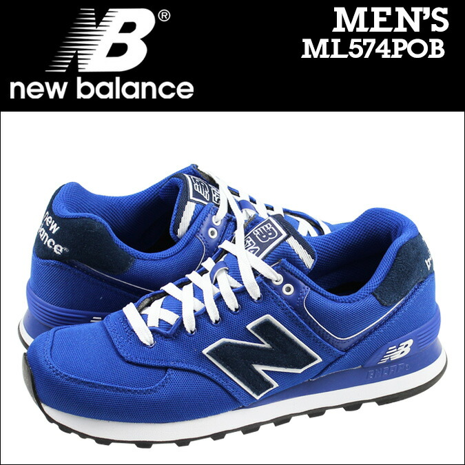 blue new balance 574 mens