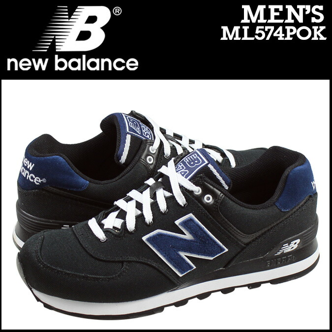 new balance 574 core usa