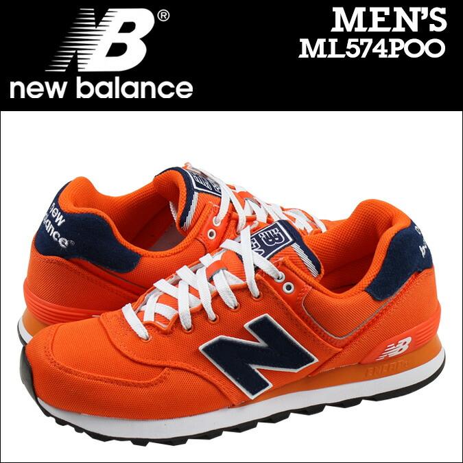new balance ml 574 orange