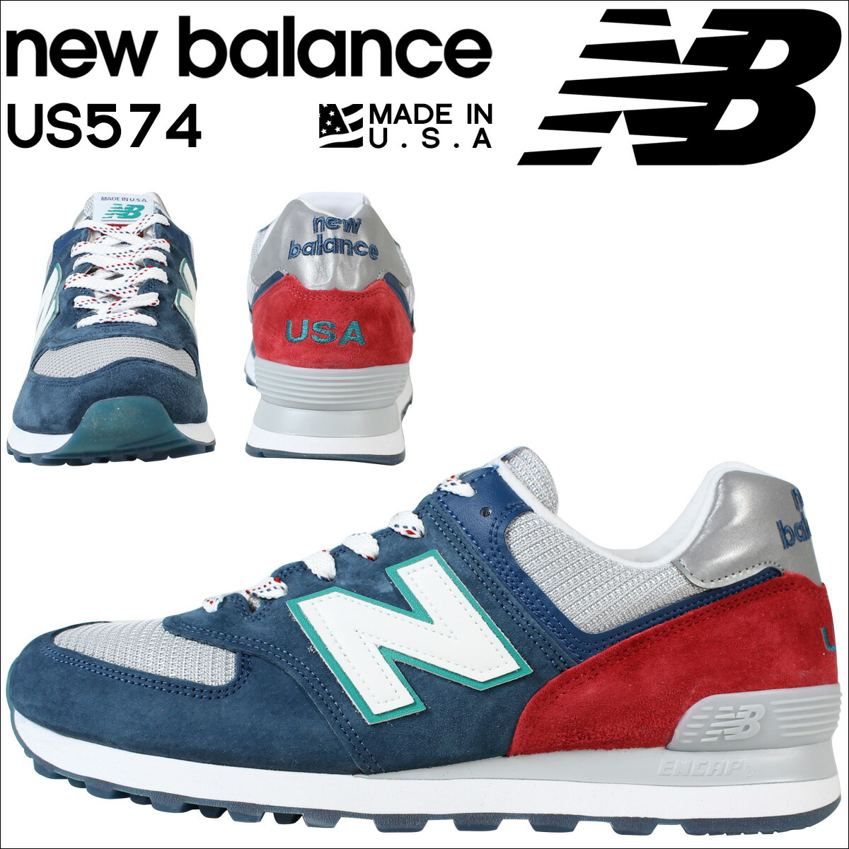 new balance 574 trainers usa