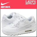 Point 5 x Nike NIKE women's AIR MAX 90 GS sneakers Air Max 90 girls leather x nylon kids junior kids GIRLS Air Max 307793-167 white [7 / 31 new stock] [regular] ★ ★