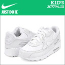 Double point [pre-order items» «about noon day 1 arrival 7 /» Nike NIKE kids AIR MAX 90 PS sneakers Air Max 90 preschool leather junior children PRESCHOOL 307794-111 WHITE [7 / 1 new stock] [regular]