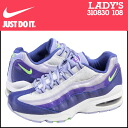 Nike NIKE women's AIR MAX 95 LE GS sneakers Air Max 95 limited edition girls leather / mesh kids ' Junior kids GIRLS 310830-108 Purple [10 / 25 new in stock] [regular] ★ ★