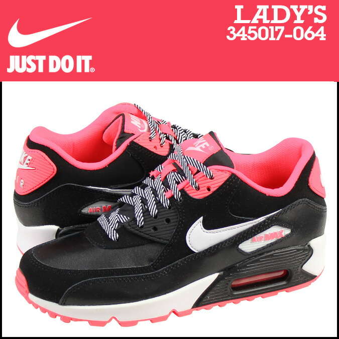 Nike Air Max 90 2007 Chaussures De Formation Junior