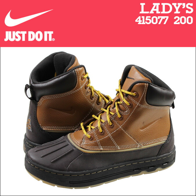 nike boots. girls nike boots