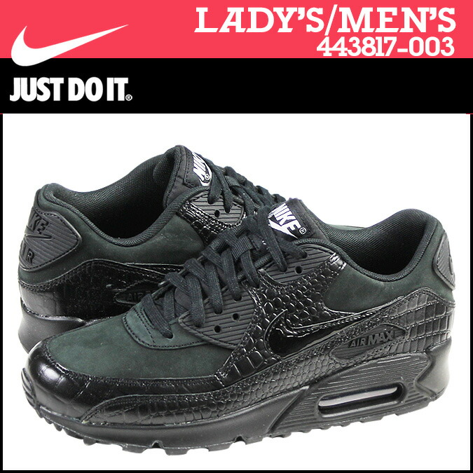 Nike Air Max 90 Premium Black Reptile Crocodile Infrared