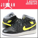 Point 2 x Nike NIKE women's AIR JORDAN 1 MID BG THUNDER sneakers Air Jordan 1 mid boys leather kids ' Junior kids BOYS Air Jordan 554725-070 black [9 / 5 new in stock] [regular]