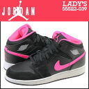 555,112-039 1 1 nike NIKE Lady's AIR JORDAN MID GG sneakers Air Jordan mid girl leather kids Jr. child GIRLS Air Jordan BLK/H.PINK black [9/19 Shinnyu loads] [regular]★★
