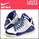 Nike NIKE women JORDAN FLIGHT SC-3 GG sneakers Jordan flight Sdn Bhd 3 girls leather kids ' Junior kids GIRLS 630611-108 White x Royal [3/23 new in stock] [regular] ★ ★