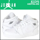 «Reservation products» «2 / 20 time stock» Nike NIKE kids AIR JORDAN 1 MID BP sneakers Air Jordan 1 mid preschool leather junior children PRE SCHOOL Air Jordan 640734-102 WHITE white [2 / 20 new stock] [regular] ★ ★