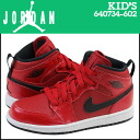 1 1 640,734-602 nike NIKE kids AIR JORDAN MID BP sneakers Air Jordan mid Boys preschool leather youth child PRE SCHOOL Air Jordan GYM RED gym red [9/19 Shinnyu loads] [regular]★★