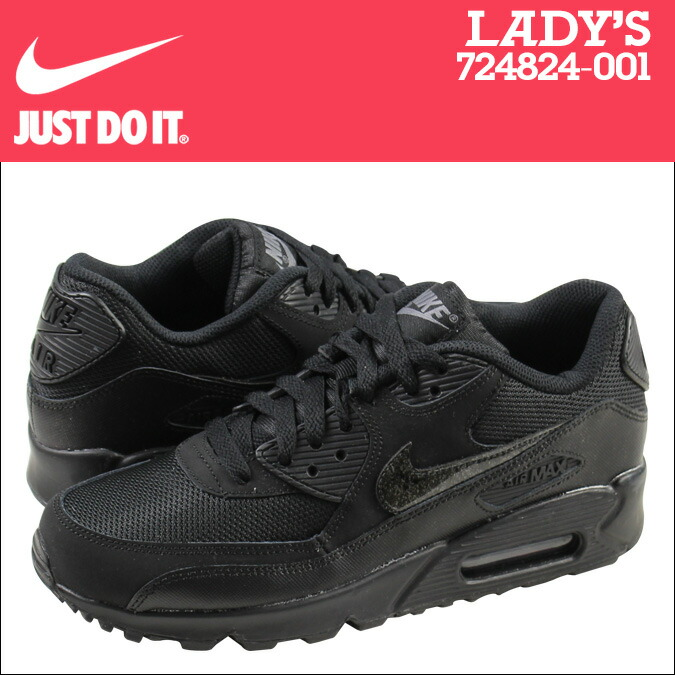 Nike Air Max 90 Gs Black