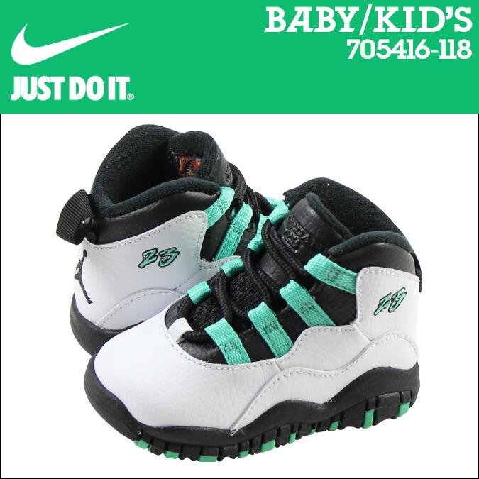 nike free run corail fluo - Sugar Online Shop | Rakuten Global Market: Nike NIKE baby kids AIR ...