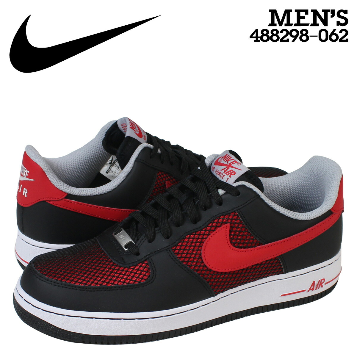 air force 1 online