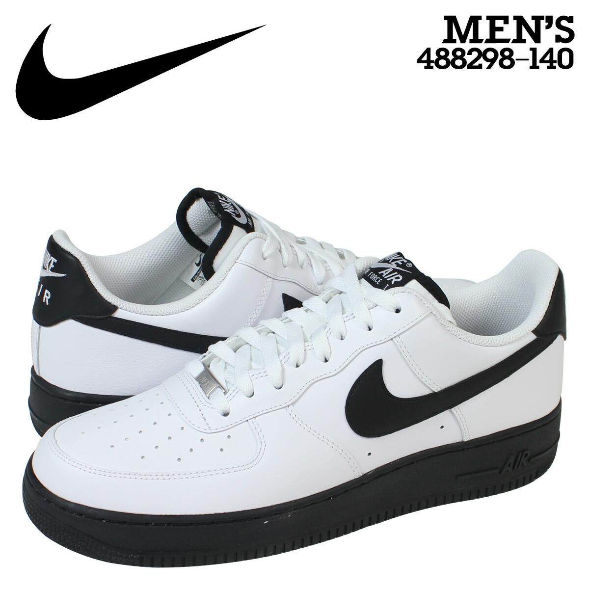 Shop nike air force 1 nike jordan store for Nike jordan shop