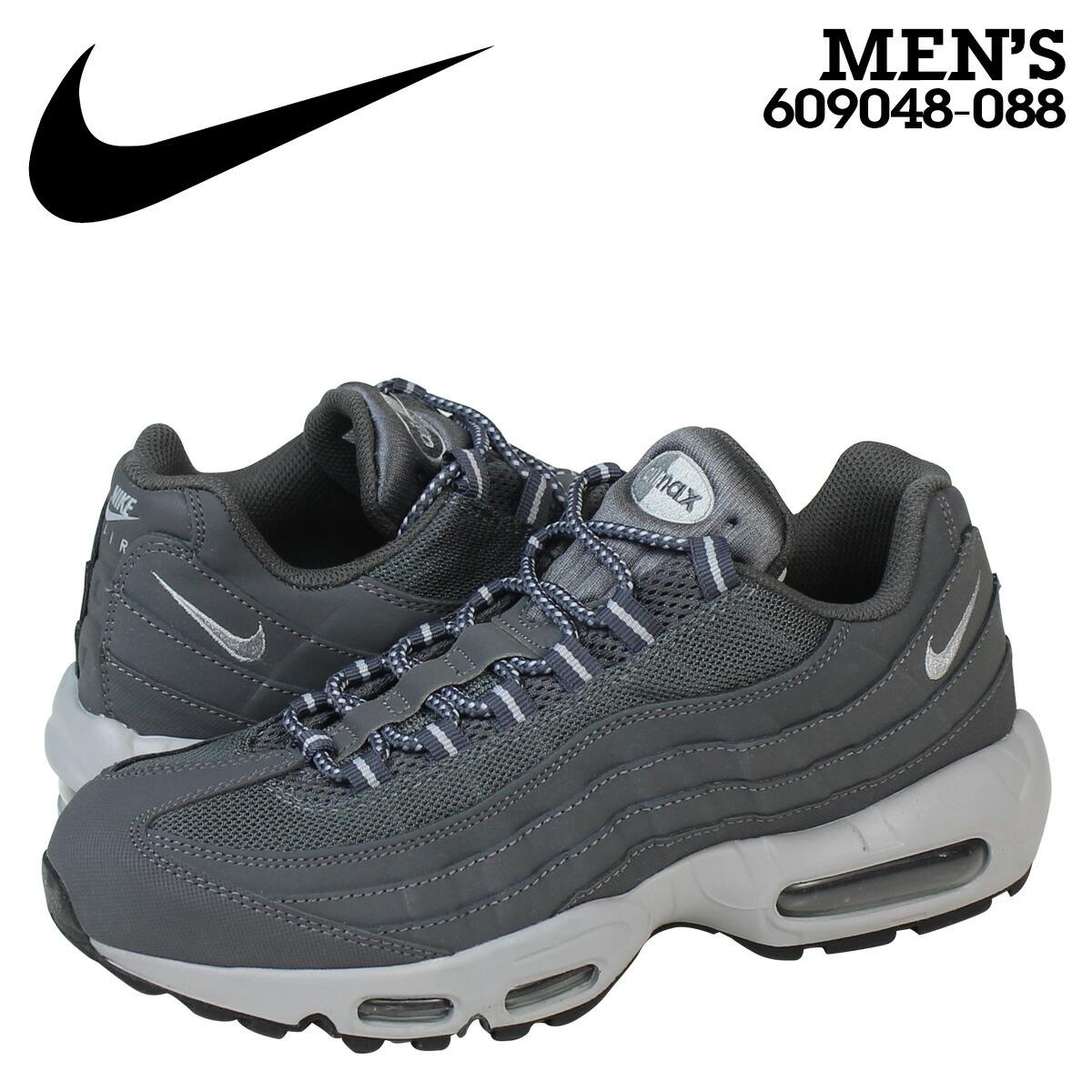 0e17162a742 nike air max 95 sneakers