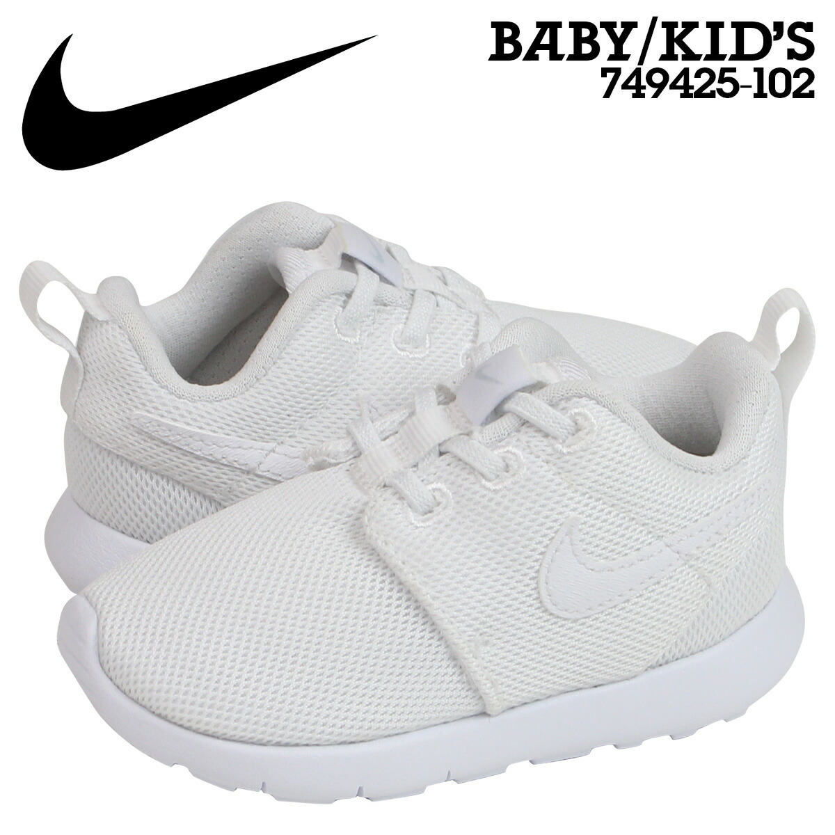 baby air force ones nike shoes