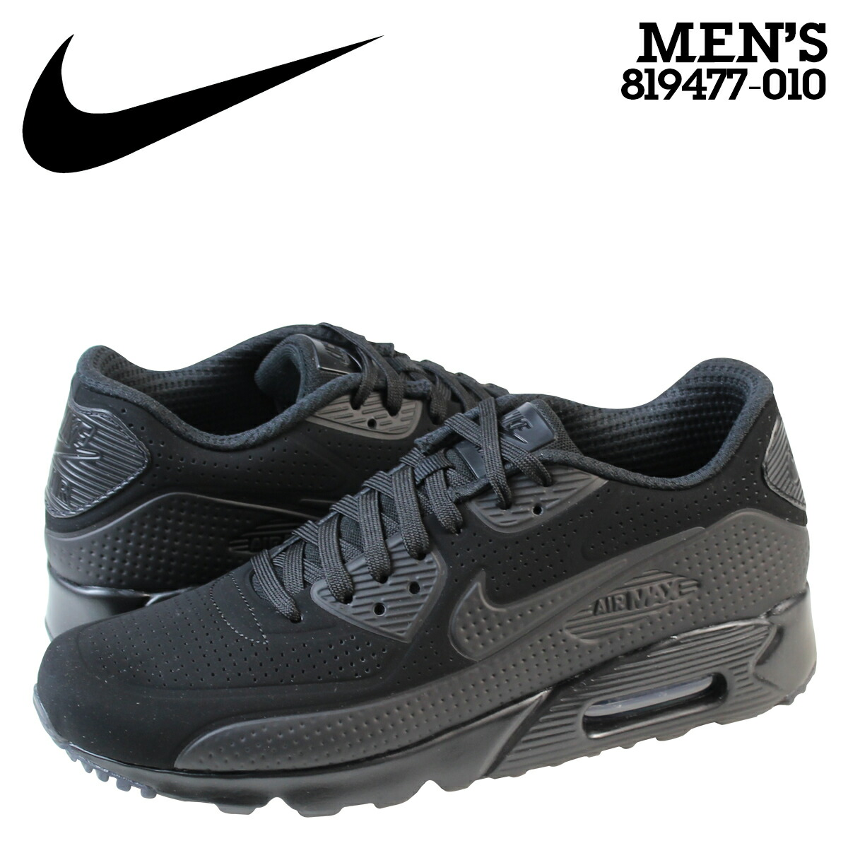 Nike Air Max 90 Ultra Moire Sneakers