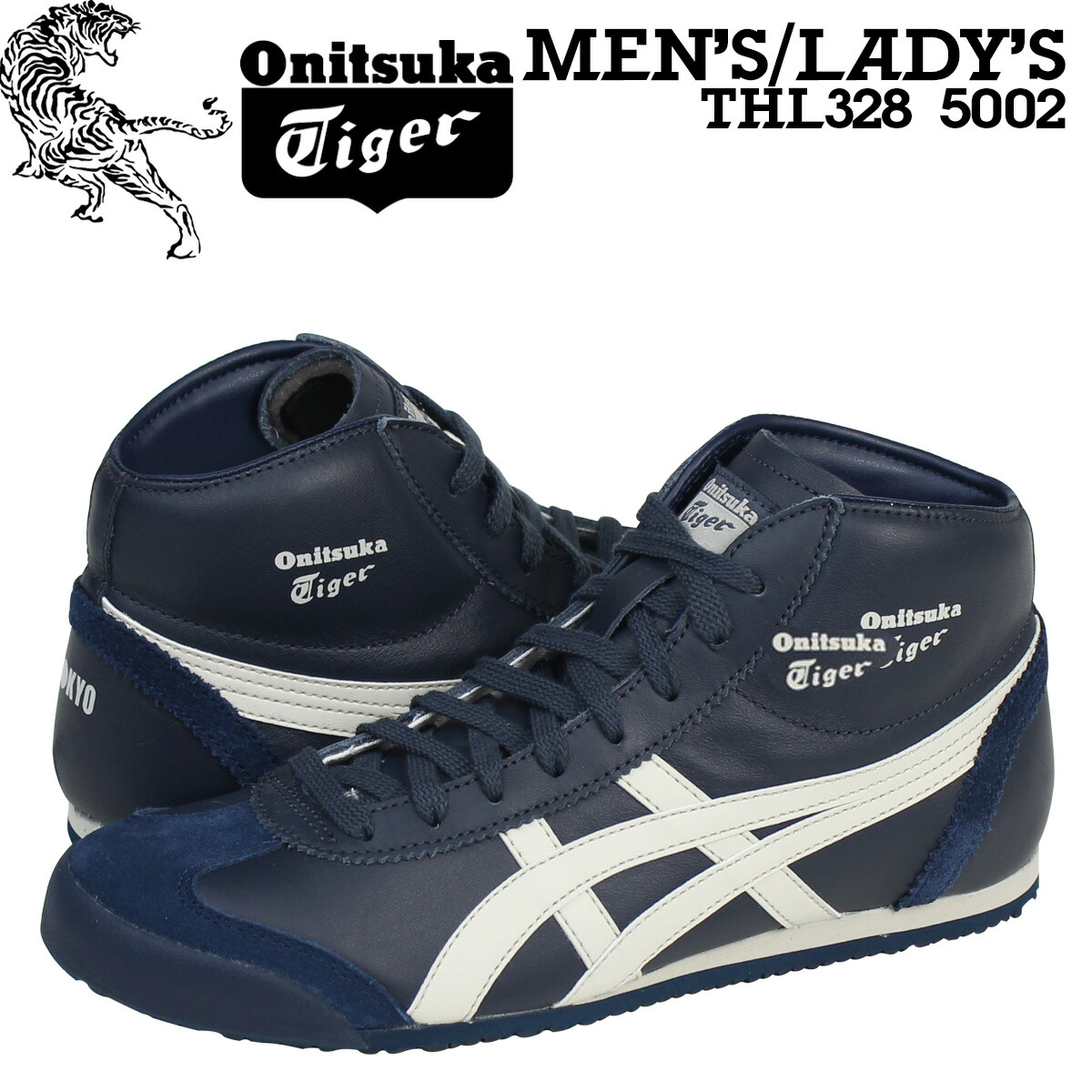 onitsuka tiger mid runner mexico
