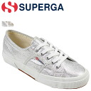 Point 2 x Superga SUPERGA ladies CLASSIC 2750 LAME W sneaker classic 2750 lame canvas 2014, new S001820 silver [8 / early new in stock] [regular] ★ ★