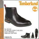 «Reservation products» «1 / 9 when I will be in stock» 5516A Brown mens Chelsea boots and leather EK BROOK PARK CHELSEA Park Timberland Earthkeepers Timberland Brooke [1 / 9 new stock] [regular] ★ ★