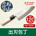 You cut blade 120 ( knife Deba blade length 120 mm fs3gm02P28oct13 02P10Nov13